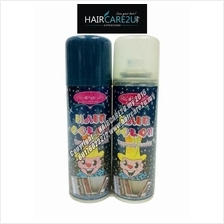 125ml Butterfly Shadow Color Hair Spray