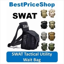 Hi-Grade SWAT Tactical Multifunction US Military Waist Leg Bag Outdoor