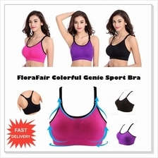 Colorful Seamless Genie Sport Bra - 3 Colours AVAILABLE !)