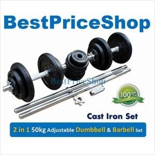 50kg 2 in 1 Adjustable Cast Iron Dumbbell & Barbell Weight Lifting Set