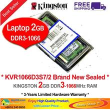 KINGSTON 2GB DDR3-1066 LAPTOP / NOTEBOOK RAM Memory