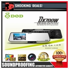 DOD DX700W High Definition Super-Slim Car DVR & Rearview Mirror
