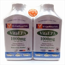 VitaHealth (USA) Super Omega Fish Oil 300 Caps (Health+Immune)