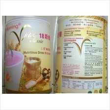 USA FORMULA 18 Grain Health Support Drink 1kg (18 Jenis Bijirin) RM110