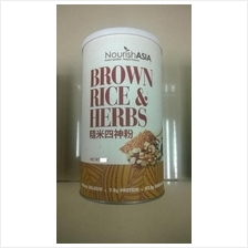 Brown Rice + Herbs Super Organic Powder (USA FORMULA)1kg Total Health