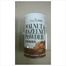 Walnut + Hazelnut Super Organic Powder 1kg (USA FORMULA) Total Health