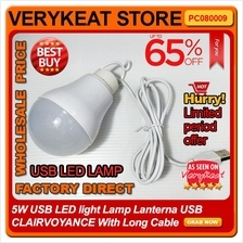 5W USB LED Camping Light Lamp Bulb Lantern CLAIRVOYANCE Long Cable