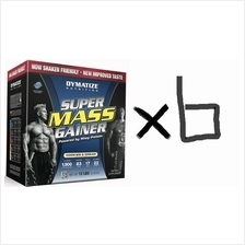 6 UNITS Dymatize SuperMass Gainer (12lbs) (PROTEIN PROTIN)(AMINO+BCAA)