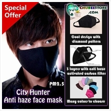 Korean City Hunter 3 layers PM2.5 carbon filter anti haze face mask