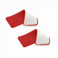 (Twin Pack) Microfibre Cleaning Pads (Red) x2 of Reusable Spray Mop