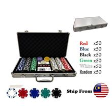 Poker Set With 300 Chips c/w Aluminium Case Casino Games Fast Shipping