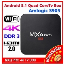 MXQ Pro 4K Amlogic S905 1G 8G Full HD 1080P Android 5.1.1 TV Box S805