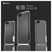 Baseus Apple iPhone 6 6S Plus Transparent PC Thin Sky Case