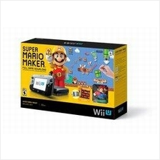 Nintendo Wii U Super Mario Maker Deluxe Bundle w amiibo + Art Book