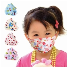 Anti Fog and Haze pm2.5 Protective Kids Masks N95 Cotton with 2 Filter