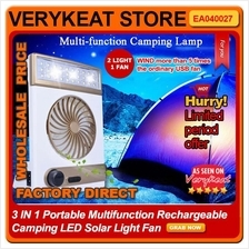 3 IN 1 Portable Multifunction Rechargeable Camping LED Solar Light Fan