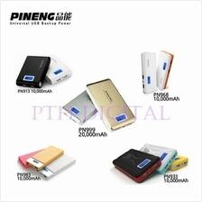 [Clearance Stocks] PINENG PN913 PN933 PN968 PN983 PN999 Power Bank