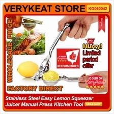 Stainless Steel Easy Lemon Squeezer Juicer Manual Press Kitchen Tool