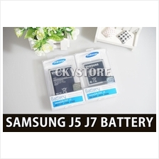Samsung Galaxy J5 J510 J7 J710 2016 Mega 1 2 Battery Replacement