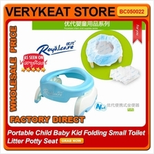 Portable Child Baby Kid Folding Small Toilet Litter Potty Seat
