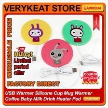 USB Warmer Silicone Cup Mug Warmer Coffee Baby Milk Drink Heater Pad
