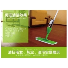 Smart Spray Mop