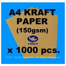 1000pcs A4 BROWN KRAFT PAPER (150gsm) for Design Printing Arts & Craft