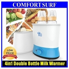 4in1 Multifunction Double Baby Milk Bottle Warmer & Foods Warmer