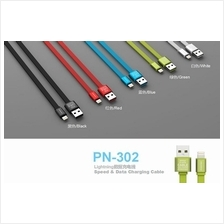 PINENG PN302 High Speed IPHONE 5 6 7 Lightning USB Charging Data Cable