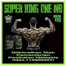 Super King (Muscle, Otot , Tenaga Energy, Stamina, Testosterone Boost)