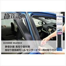 Scheme Silence:2653 Top B-Pillar Soundproof