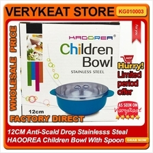 12CM Anti-Scald Drop Stainlesss Steal HAOOREA Children Bowl With Spoon