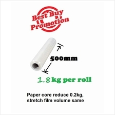 Stretch Film 500mm 2kg Promotion ( 1 roll to 6 rolls ) clear wrapping