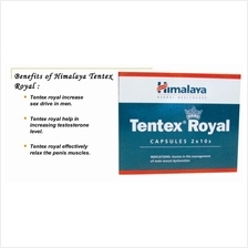 Himalaya Tentex Royal (Male test Hormone Booster+tribulus) 20Caps