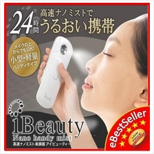 iBeauty Nano Handy Mist Spray Beauty Humectant Facial Moisture Skin