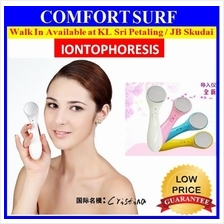 NEW Vibration Iontophoresis Beauty Instrument Face Massager Cleaner