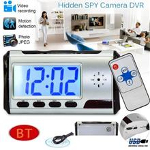 Digital Spy Clock Hidden Camera M/Detection DVR w/ Remote Control