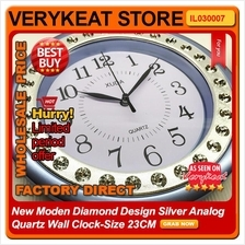 New Moden Diamond Design Silver Analog Quartz Wall Clock-Size 23CM