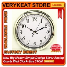 New Big Moden Simple Design Silver Analog Quartz Wall Clock-Size 31CM