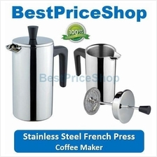 350ml Stainless Steel Double Wall French Press Coffee Maker Tea Pot