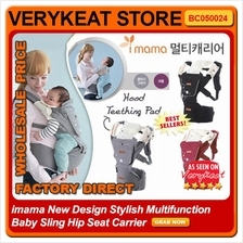 imama New Design Stylish Multifunction Baby Sling Hip Seat Carrier