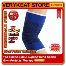 1pc Elastic Elbow Support Band Sports Gym Protects Therapy