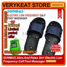SUNMAS Alive And Relax 2in1 Electric Low Frequency Calf Foot Massager