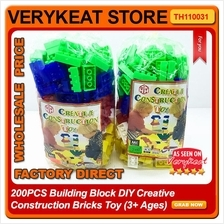 200PCS Building Block DIY Creative Construction Bricks Toy (3+ Ages)