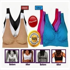 Seamless Nylon Genie Bra Set (3pcs)