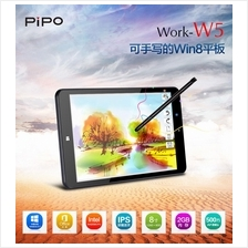 Official PIPO W5 Pen*Active Window 8.1 Intel 64bit Quad 32/2GB tablet