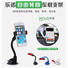 Lenuo Enjoy Success Car Holder CL-24 Xiao Mi iPhone
