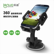 Lenuo Enjoy Success Car Holder CL-21