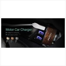 Rock Motor Car Charger 3USB Ports