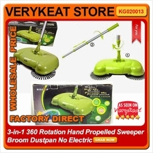 3-in-1 360 Rotation Hand Propelled Sweeper Broom Dustpan No Electric